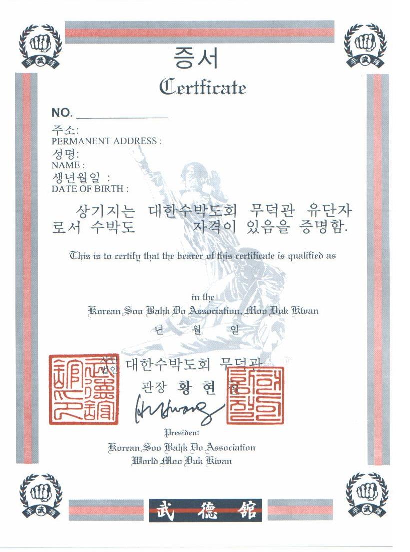 Instructor Certificate